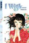 I Wish... Vol.01
