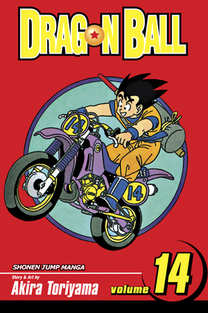 Dragon Ball, Vol. 14: Heaven and Earth