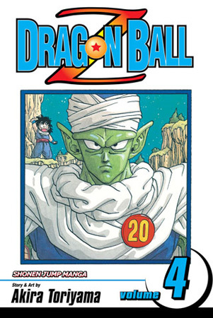 Dragon Ball Z, Vol. 4: Goku vs. Vegeta (Dragon Ball Z, #4)