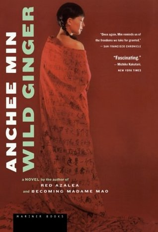 Wild Ginger by Anchee Min