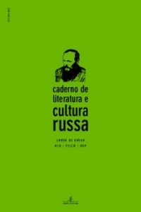 Caderno de Literatura e Cultura Russa - Dostoiévski