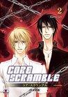 Core Scramble, Vol. 2 (Core Scramble, #2)