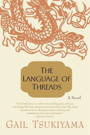 The Language of Threads (Women of the Silk #2)