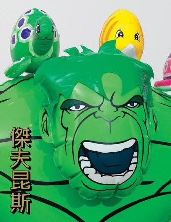 Jeff Koons: Hulk Elvis: Hong Kong Edition