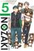 Komikus Shojo Nozaki Vol. 5
