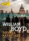 Τοπικές καταιγίδες by William  Boyd