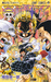 ワンピース 79 [Wan Pīsu 79] (One Piece, #79)