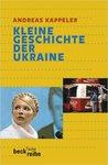 Kleine Geschichte Der Ukraine (Beck'sche Reihe) (German Edition)