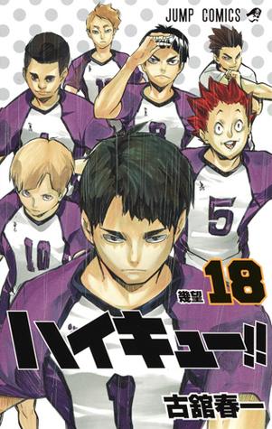 ハイキュー!! 18 [Haikyū!! 18]