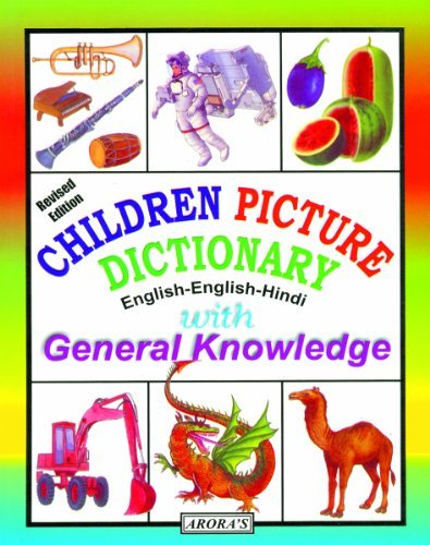 Children Picture Dictionary With G.K