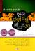 한국 단편소설 베스트 30