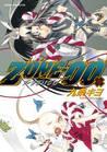 ZONE-00 第11巻 by Kiyo Kyujyo
