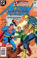 Action Comics (1938-2011) #538
