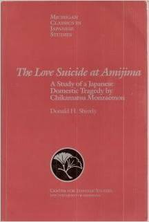 The Love Suicide at Amijima: A Study of a Japanese Domestic Tragedy by Chikamatsu Monzaemon