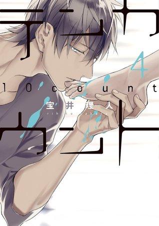 テンカウント 4 [Ten Count 4]