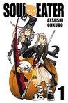 Soul Eater, Vol. 01 by Atsushi Ohkubo