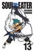 Soul Eater, Vol. 13 (Soul Eater, #13)