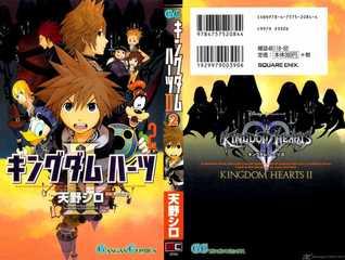 Kingdom Hearts II Vol.8