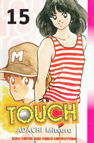 Touch Vol. 15 by Mitsuru Adachi