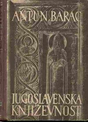 Jugoslavenska književnost