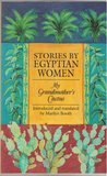 Stories by Egyptian Women: My Grandmother's Cactus