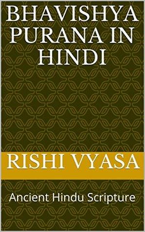 Bhavishya Purana in Hindi: Ancient Hindu Scripture