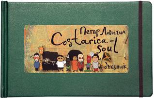 Costarica-soul