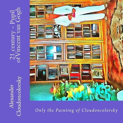 21 Century - Pupil of Vincent Van Gogh: Only the Painting of Cloudoncolorsky