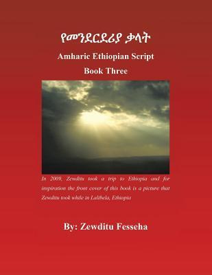 Amharic Ethiopian Script Book Three