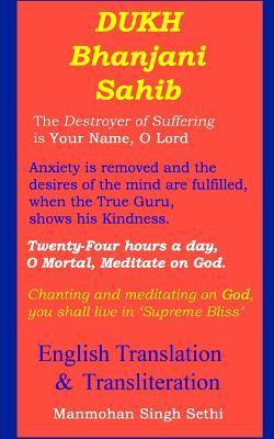 Dukh Bhanjani Sahib - English Translation and Transliteration: Sikhism: Prayer Books