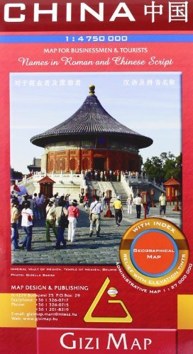 China, Mongolia, Korea, Nepal, Bhutan: Gizi.Cn.0.G