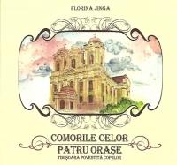 Comorile celor patru orase - Timisoara povestita copiilor