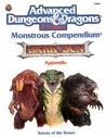 Terrors Of The Desert (Monstrous Compendium, Dark Sun Appendix)