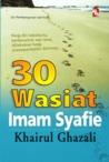 30 Wasiat Imam Syafie