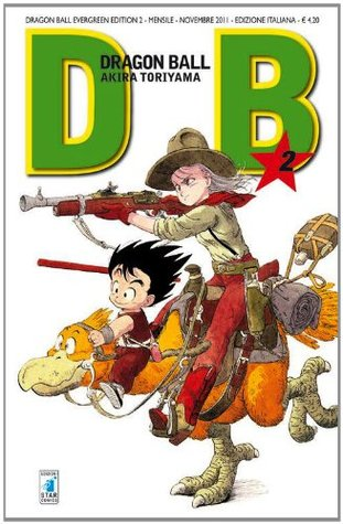 Dragon Ball 2 (DragonBall Evergreen edition, #2)