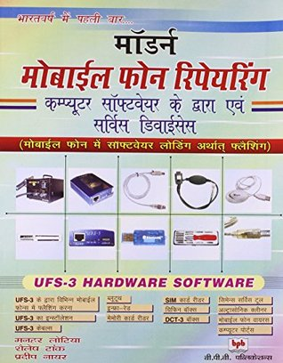 Modern Mobile Phone Repairing-Computer Software Ke Dware And Service Devices