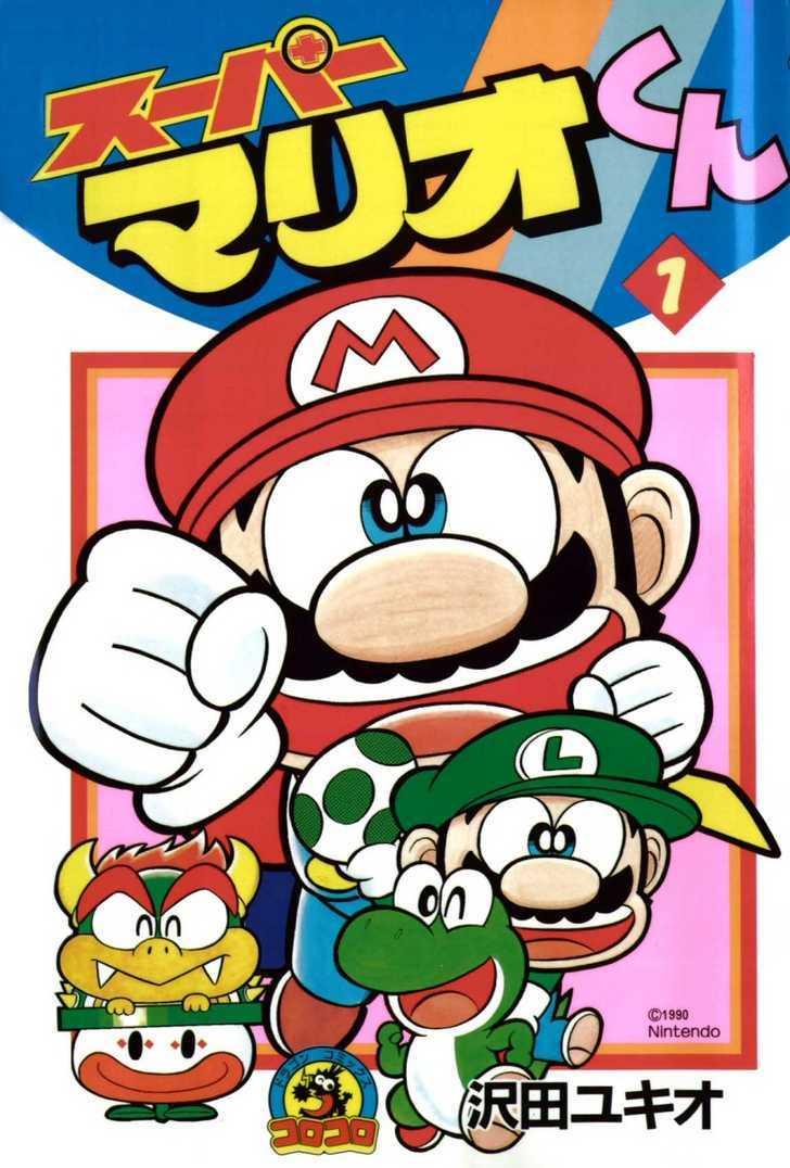 Super Mario - Manga Adventures T1