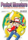Pocket Monsters: The Complete Story