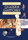 Quaderni giapponesi: Un viaggio nell'impero dei segni