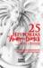 25 Historias de Amor y de D...