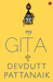 My Gita by Devdutt Pattanaik