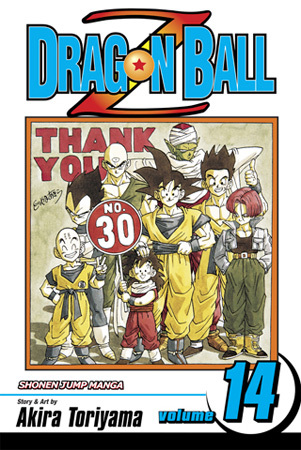 Dragon Ball Z, Vol. 14: Rise of the Machines (Dragon Ball Z, #14)