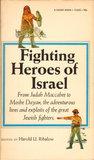 Fighting Heroes of Israel