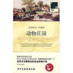 Animal Farm 动物庄园