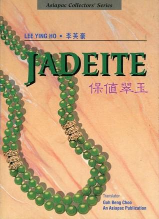 Jadeite - 保值翠玉
