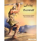 Beowulf (Myths & Legends from Around the World)