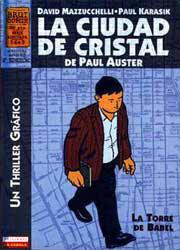 La torre de Babel (La Ciudad de Cristal, #1)