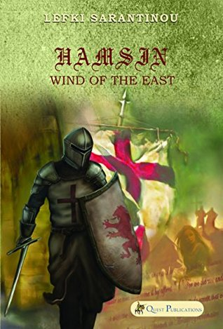 Hamsin: Wind of the East (Historical Fiction Book 1)