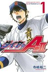 ダイヤのA act II 1 [Daiya no A Act II 1] (Ace of Diamond Act II, #1)