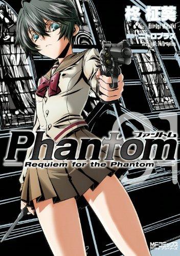 Phantom ~Requiem for the Phantom~ 01<Phantom ~Requiem for the Phantom~>